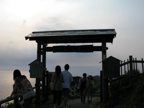 kamui_misaki1.jpg